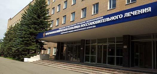 """Оснащение """"Центральной клинической больницы восстановительного лечения ФМБА России"""" медицинской мебелью."""