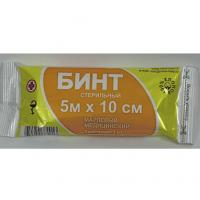 Бинт медицинский стер. 5м х10 см 32,0 г/м2