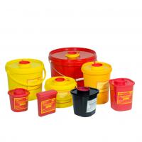 """Емкость-контейнер д/сбора органических отходов класс """"Б"""", желтый, 3л"""
